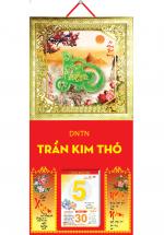 Bìa Treo Lịch 2019 Metalize Ép Kim Cao Cấp 7 Màu (35 x 70 cm) - Mẫu Khung Vàng - Dán Nổi Chữ Lộc Cẩm Thạch - KV 70