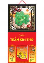 Bìa Treo Lịch 2019Metalize Ép Kim Cao Cấp 7 Màu (35 x 70 cm) - Mẫu Khung Đen - Dán Nổi Chữ Phước Cẩm Thạch - KV 73