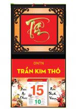 Bìa Treo Lịch 2019 Metalize Ép Kim Cao Cấp 7 Màu (32,5 x 65 cm) - Dán Nổi Chữ Thọ - KV62