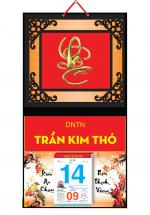 Bìa Treo Lịch 2019 Metalize Ép Kim Cao Cấp 7 Màu (32,5 x 65 cm) - Dán Nổi Chữ Lộc - KV61