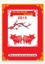 Lịch Túi Agenda 2019 ( Kích Thước 6,5 x 9,5 cm) - KV52