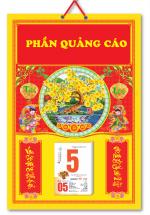 Bìa Treo Lịch 2019 Đỏ Bế Nổi ( 40x60 cm) - Bìa Bình Hoa Mai - KV536