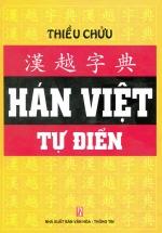 Hán Việt Tự Điển - Minh Thắng