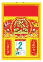 Bìa Treo Lịch 2019 Đỏ Dán Chữ Nổi ( 40x60 cm ) - Dán Nổi Họa Tiết Heo Lộc - KV493