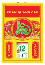 Bìa Treo Lịch 2019 Đỏ Dán Chữ Nổi ( 40x60 cm ) - Dán Nổi Chữ Lộc Cẩm Thạch - KV491