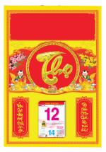 Bìa Treo Lịch 2019 Đỏ Dán Chữ Nổi ( 40x60 cm ) - Dán Nổi Chữ Thọ Vàng - KV488