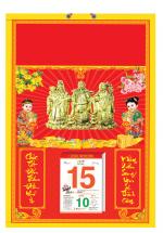 Bìa Treo Lịch 2019 Đỏ Dán Chữ Nổi ( 40x60 cm ) - Dán Nổi Hình Phúc Lộc Thọ - KV483