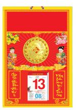 Bìa Treo Lịch 2019 Đỏ Dán Chữ Nổi ( 40x60 cm ) - Dán Nổi Đồng Tiền Vàng - KV482