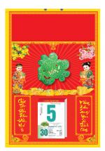 Bìa Treo Lịch 2019 Đỏ Dán Chữ Nổi ( 40x60 cm ) - Dán Nổi Chữ Phước Cẩm Thạch - KV487