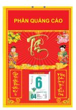 Bìa Treo Lịch 2019 Đỏ Dán Chữ Nổi ( 40x60 cm ) - Dán Nổi Chữ Tâm Vàng - KV485