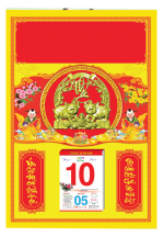 Bìa Treo Lịch 2019 Đỏ Dán Chữ Nổi ( 40x60 cm ) - Dán Nổi Họa Tiết Heo Phúc - KV474