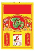 Bìa Treo Lịch 2019 Đỏ Dán Chữ Nổi ( 40x60 cm ) - Dán Nổi Chữ Tâm Cẩm Thạch - KV471