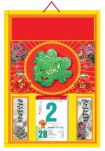Bìa Treo Lịch 2019 Đỏ Dán Chữ Nổi ( 40x60 cm ) - Dán Nổi Chữ Phước Cẩm Thạch - KV469