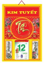 Bìa Treo Lịch 2019 Đỏ Dán Chữ Nổi ( 40x60 cm ) - Dán Nổi Chữ Tâm Vàng - KV467