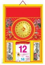 Bìa Treo Lịch 2019 Đỏ Dán Chữ Nổi ( 40x60 cm ) - Dán Nổi Đồng Tiền Vàng - KV464