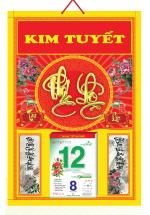 Bìa Treo Lịch 2019 Đỏ Dán Chữ Nổi ( 40x60 cm ) - Dán Nổi Chữ Phúc Lộc Vàng - KV461
