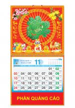 Bìa Treo Lịch 2019 Lò Xo Giữa Bế Nổi (37 x 68 cm) - Dán Nổi Chữ Phước Cẩm Thạch - KV406