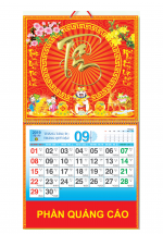 Bìa Treo Lịch 2019 Lò Xo Giữa Bế Nổi (37 x 68 cm) - Dán Nổi Chữ Tâm Vàng - KV404