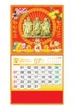 Bìa Treo Lịch 2019 Lò Xo Giữa Bế Nổi (37 x 68 cm) - Dán Nổi Hình Phúc Lộc Thọ - KV402