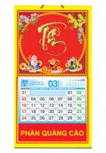 Bìa Treo Lịch 2019 Lò Xo Giữa Bế Nổi (37 x 68 cm) - Dán Nổi Chữ Tâm Vàng - KV375