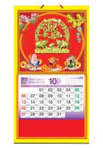 Bìa Treo Lịch 2019 Lò Xo Giữa Bế Nổi (37 x 68 cm) - Dán Nổi Họa Tiết Heo Lộc - KV374