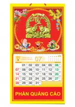 Bìa Treo Lịch 2019 Lò Xo Giữa Bế Nổi (37 x 68 cm) - Dán Nổi Họa Tiết Heo Phúc - KV373