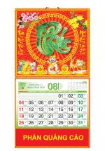 Bìa Treo Lịch 2019 Lò Xo Giữa Bế Nổi (37 x 68 cm) - Dán Nổi Chữ Phúc Cẩm Thạch - KV367