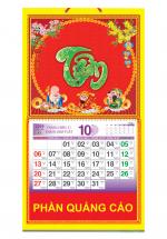 Bìa Treo Lịch 2019 Lò Xo Giữa Bế Nổi (37 x 68 cm) - Dán Nổi Chữ Tâm Cẩm Thạch - KV369