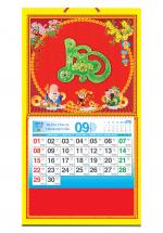 Bìa Treo Lịch 2019 Lò Xo Giữa Bế Nổi (37 x 68 cm) - Dán Nổi Chữ Lộc Cẩm Thạch - KV368