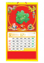 Bìa Treo Lịch 2019 Lò Xo Giữa Bế Nổi (37 x 68 cm) - Dán Nổi Chữ Phước Cẩm Thạch - KV366