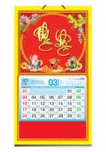 Bìa Treo Lịch 2019 Lò Xo Giữa Bế Nổi (37 x 68 cm) - Dán Nổi Chữ Phúc Lộc Vàng - KV362