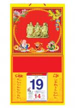 Bìa Treo Lịch 2019 Lò Xo Giữa Bế Nổi (37 x 68 cm) - Dán Nổi Hình Phúc Lộc Thọ - KV352