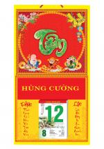 Bìa Treo Lịch 2019 Lò Xo Giữa Bế Nổi (37 x 68 cm) - Dán Nổi Chữ Tâm Cẩm Thạch - KV351