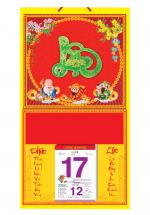 Bìa Treo Lịch 2019 Lò Xo Giữa Bế Nổi (37 x 68 cm) - Dán Nổi Chữ Lộc Cẩm Thạch - KV350
