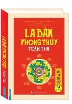 La Bàn Phong Thủy Toàn Thư (Tái Bản 2019)