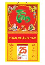 Bìa Treo Lịch 2019 Lò Xo Giữa Bế Nổi (37 x 68 cm) - Dán Nổi Chữ Tâm Cẩm Thạch - KV341