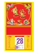 Bìa Treo Lịch 2019 Lò Xo Giữa Bế Nổi (37 x 68 cm) - Dán Nổi Chữ Phúc Lộc Vàng - KV344