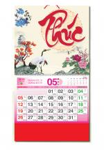 Bìa Treo Lịch 2019 Lò Xo Giữa Bế Nổi ( 37 x 68cm ) - Bìa Chữ Phúc - KV340