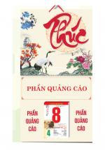 Bìa Treo Lịch 2019 Lò Xo Giữa Bế Nổi ( 37 x 68cm ) - Bìa Chữ Phúc - KV338