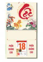 Bìa Treo Lịch 2019 Lò Xo Giữa Bế Nổi ( 37 x 68cm ) - Bìa Chữ Lộc - KV337