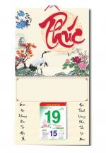 Bìa Treo Lịch 2019 Lò Xo Giữa Bế Nổi ( 37 x 68cm ) - Bìa Chữ Phúc - KV336