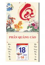 Bìa Treo Lịch 2019 Lò Xo Giữa Bế Nổi ( 37 x 68cm ) - Bìa Chữ Lộc - KV335