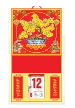 Bìa Treo Lịch 2019 Lò Xo Giữa Bế Nổi ( 37 x 68cm ) - Bìa Chậu Mai - KV332