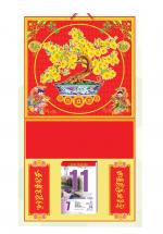 Bìa Treo Lịch 2019 Lò Xo Giữa Bế Nổi ( 37 x 68cm ) - Bìa Chậu Mai - KV331
