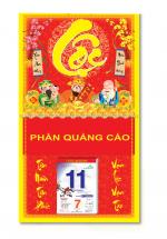 Bìa Treo Lịch 2019 Lò Xo Giữa Bế Nổi ( 37 x 68cm ) - Bìa Chữ Lộc - KV329