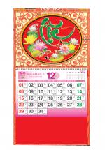 Bìa Treo Lịch 2019 Lò Xo Giữa Dán Nổi Khung Hình - Bế Nổi Chữ Lộc Hoa Sen - KV328
