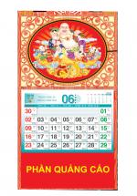 Bìa Treo Lịch 2019 Lò Xo Giữa Dán Nổi Khung Hình - Bế Nổi Hình Phật Di Lặc - KV327