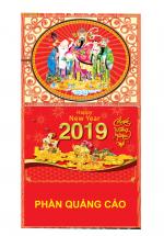 Bìa Treo Lịch 2019 Lò Xo Giữa Dán Nổi Khung Hình - Bế Nổi Hình Phúc Lộc Thọ - KV324