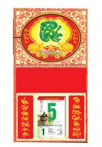 Bìa Treo Lịch 2019 Lò Xo Giữa Dán Nổi Khung Hình (37 x 68cm) - Bế Nổi Chữ Phúc Heo Vàng - KV321