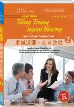 Giáo Trình Tiếng Trung Ngoại Thương Kinh Doanh Thành Công Tập 2
